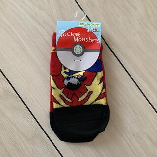ポケモンのザマゼンタの靴下