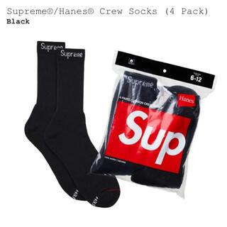 Supreme - supreme Hanes ソックス