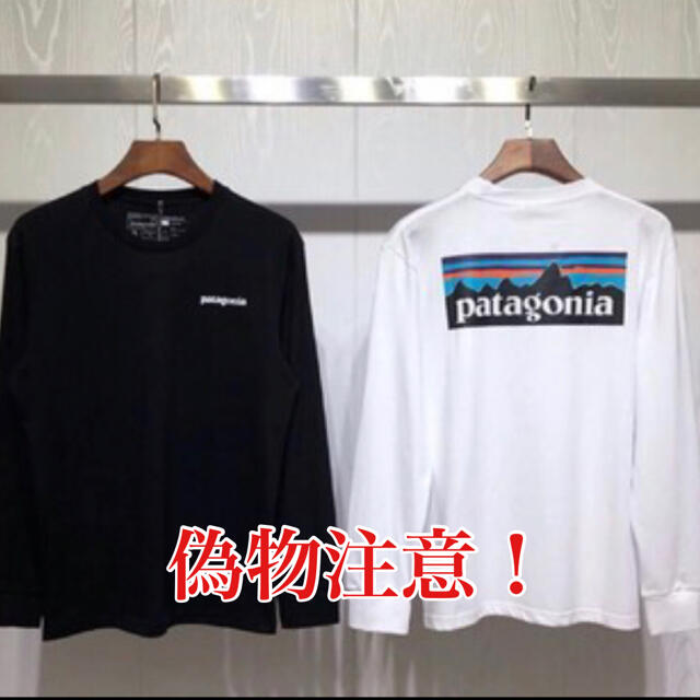 patagonia(パタゴニア)の【注意喚起】偽物情報 メンズのトップス(Tシャツ/カットソー(半袖/袖なし))の商品写真
