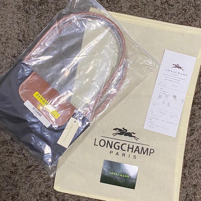 LONGCHAMP(ロンシャン)の【新品未使用】LONGCHAMP ロンシャン プリアージュトートバッグブラックL レディースのバッグ(トートバッグ)の商品写真