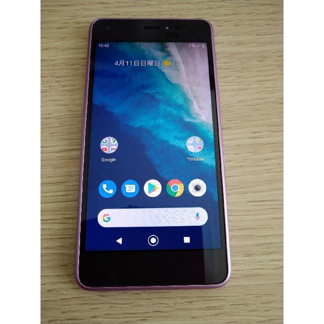 京セラ(キョウセラ)の京セラ Ymobile android one S4-KC スマホ/家電/カメラのスマートフォン/携帯電話(スマートフォン本体)の商品写真