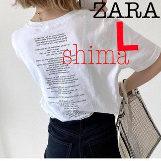 ZARA - シーア・ファーラー&グレッグ・カースティンラウンドネック ZARAロゴTシャツ