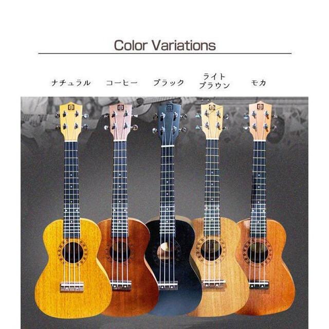 ウクレレ 初心者 安い 入門用13点セット  #460 楽器のウクレレ(その他)の商品写真