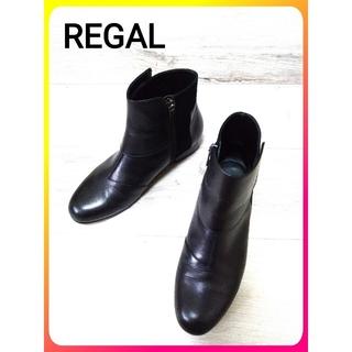 REGAL - 【REGAL レザー ブーツ】リーガル 靴 レディース