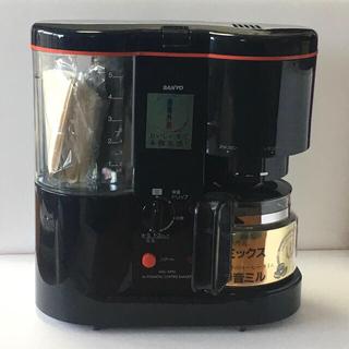 SANYO - 昭和レトロ ミル付きコーヒーメーカー SANYO