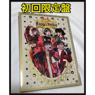 Johnny's - King & Prince 2018 キンプリ 初回限定盤 DVD ツアー