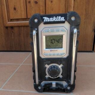 Makita - MR108