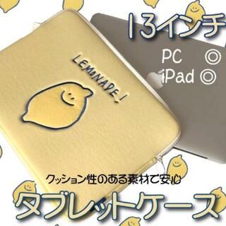 【日曜日限定】パソコンケース PCケース 韓国雑貨 セカンドモーニング 在宅