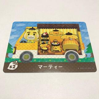 Nintendo Switch - 【新品・未使用】とびだせどうぶつの森 サンリオ amiiboカード  マーティー