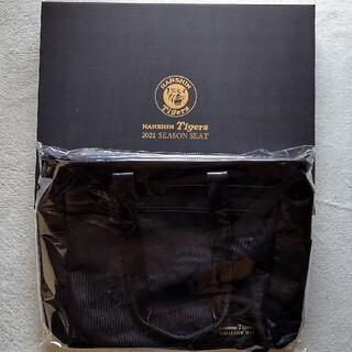『非売品』2021年阪神タイガースオリジナルトートバッグ