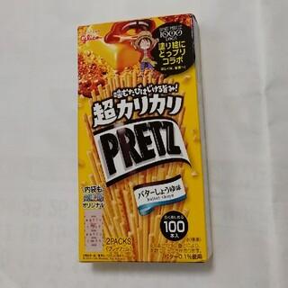 グリコ(グリコ)のプレッツェル バターしょうゆ味(菓子/デザート)