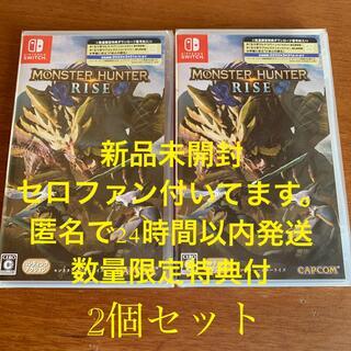 Nintendo Switch - 【新品未開封】2個セットモンスターハンターライズ Switchソフト 特典付き