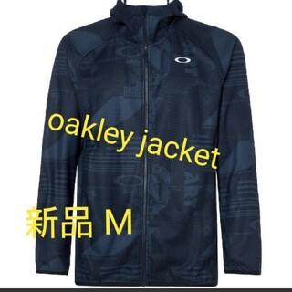 オークリー(Oakley)の【新品M】OAKLEY ジャケット パーカー(ウエア)