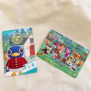 任天堂 - あつまれどうぶつの森 カード