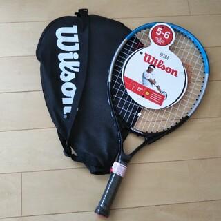 ウィルソン(wilson)のテニスラケット21インチ(ラケット)