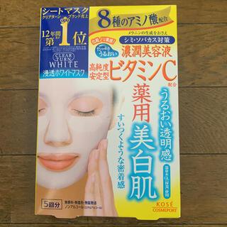 コーセー(KOSE)のクリアターン ホワイト マスク(ビタミンC)  5回分(パック/フェイスマスク)