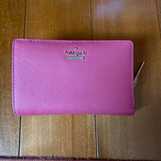 kate spade new york - Kate Spade 二つ折り財布