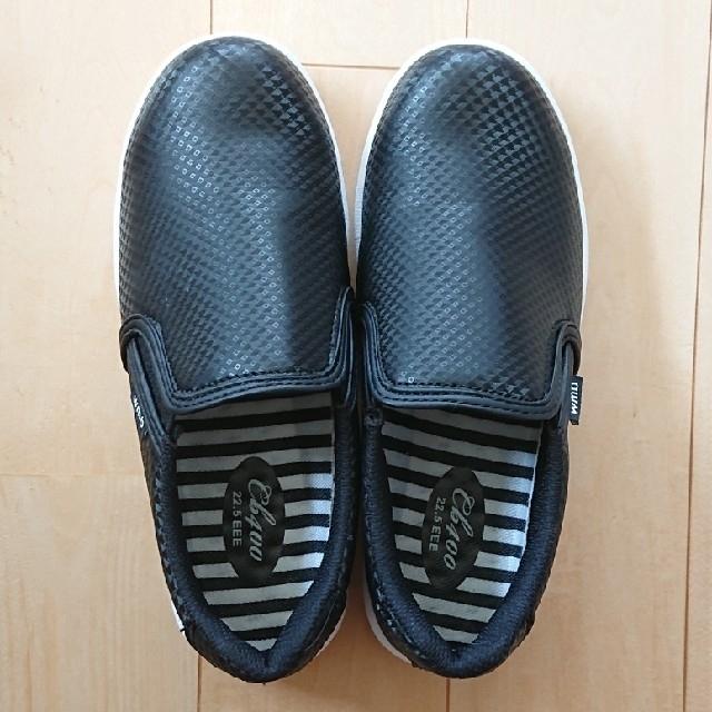 WALKMAN(ウォークマン)のワークマン☆ファイングリップシューズ☆黒☆22.5cm レディースの靴/シューズ(スリッポン/モカシン)の商品写真