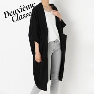 DEUXIEME CLASSE - 美品★Deuxieme classe MINITZ カットソーカーディガン