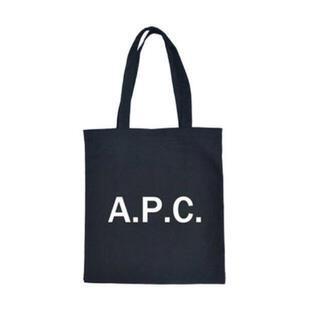 A.P.C - 新品未使用 apc ロゴトートバッグ ブラック 内ポケット付き