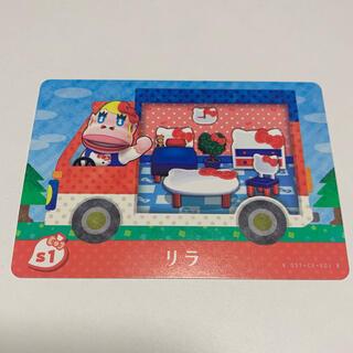 Nintendo Switch - 【新品・未使用】とびだせどうぶつの森 サンリオ amiiboカード リラ キティ