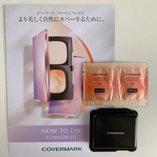 COVERMARK - 新品未使用 COVERMARK カバーマーク サンプルセット