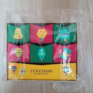 ロクシタン(L'OCCITANE)の【新品未使用】ロクシタンドリーミーコレクション(サンプル/トライアルキット)