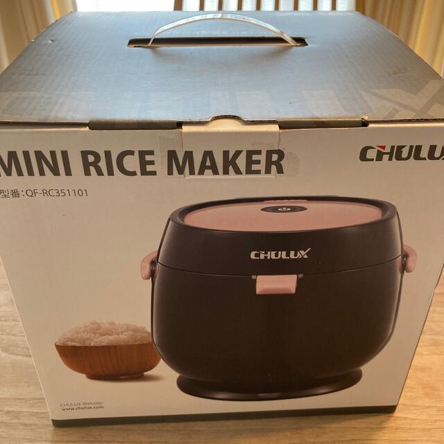 新品 CHULUX  ミニライスメーカー 炊飯器 1.5合 スマホ/家電/カメラの調理家電(炊飯器)の商品写真