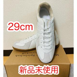 新品 ジャーマントレーナー 29cm(スニーカー)