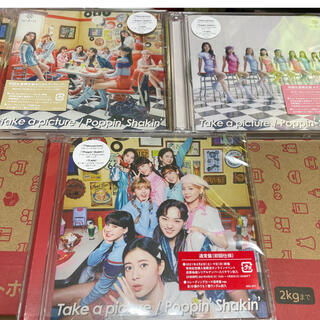 SONY - NiziU take a picture CD 3形態 匿名