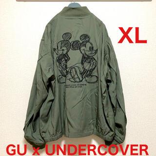 GU - 新品!GU x UNDERCOVER ジップアップブルゾン XL カーキ メンズ