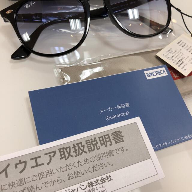 Ray-Ban(レイバン)のレイバン サングラス RB4259F 601/19 Ray-Ban 4259 メンズのファッション小物(サングラス/メガネ)の商品写真