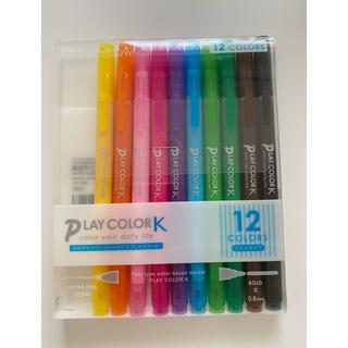 トンボエンピツ(トンボ鉛筆)のPLAYCOLORK 水性サインペン ツインタイプ(ペン/マーカー)