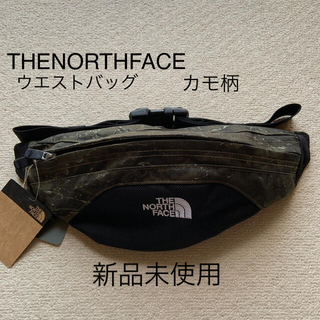 THE NORTH FACE - THE NORTH FACE  Granule