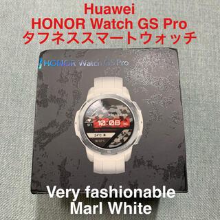 Huawei  HONOR Watch GS Pro  Marl White色