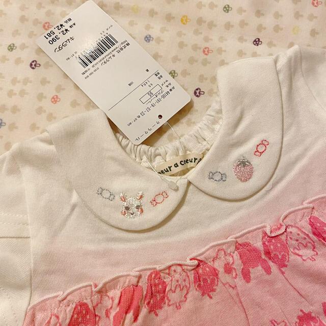 coeur a coeur(クーラクール)のクーラクール プルオーバー95 キッズ/ベビー/マタニティのキッズ服女の子用(90cm~)(Tシャツ/カットソー)の商品写真