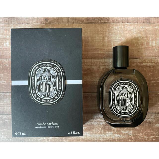 diptyque(ディプティック)のdiptyque minthe ミンテ コスメ/美容の香水(ユニセックス)の商品写真
