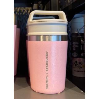 Starbucks Coffee - スターバックス ステンレスボトルSTANLEYベイビーピンク236ml