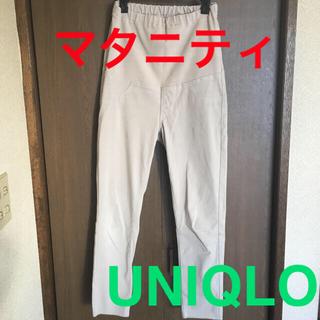 UNIQLO - UNIQLO ユニクロ マタニティパンツ マタニティレギンス レディース S