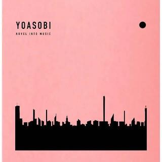 SONY - THE BOOK(完全生産限定盤)(CD+付属品)(特典なし)