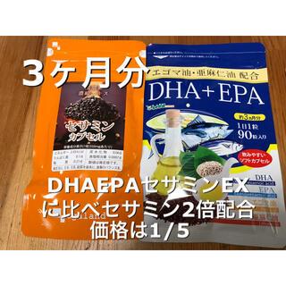 サントリー DHA&EPA+セサミンEX の代用に 3ヶ月分セット 優ってます