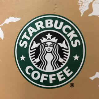 スターバックスコーヒー(Starbucks Coffee)の★レア★ 旧ロゴの公式グッズ  ドリンクホルダー   スリーブキーホルダー(その他)