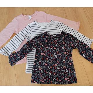 H&M - Tシャツ 長袖