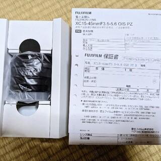 富士フイルム - FUJIFILM XC15-45mm F3.5- 5.6 OIS PZ B