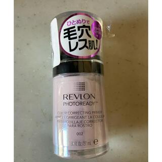 REVLON - レブロン フォトレディ プライマー 02