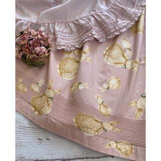 ピンクハウス(PINK HOUSE)のピンクハウス♡スカート♡(ロングスカート)