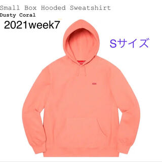 シュプリーム(Supreme)のsupreme Small Box Hooded Sweatshirt 21ss(パーカー)