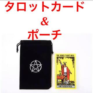 新品 タロットカード&ポーチ 黒(トランプ/UNO)