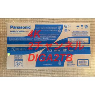Panasonic - Panasonic DMR-2CW200 2TBブルーレイレコーダー
