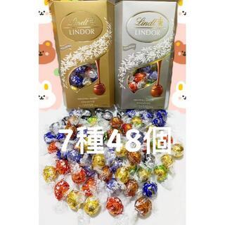 リンツ(Lindt)のリンツリンドールチョコレート 7種48個(菓子/デザート)